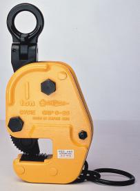 GVC Lateral Lifting Clamp